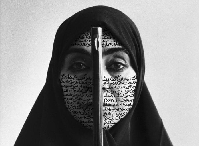 Women of Allah - Contemporary art