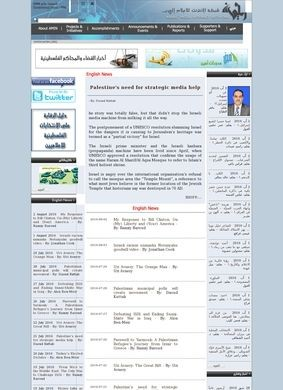 Arab Media Internet Network