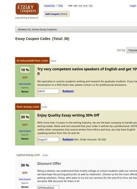 Essay Coupons