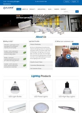 Zhejiang Iluxz Lighting Co., Ltd.