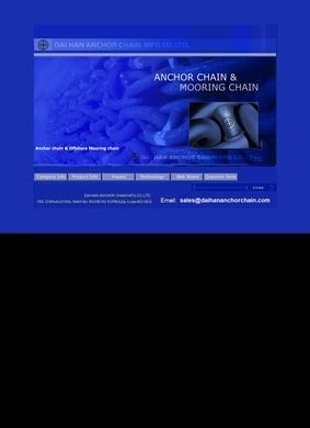 Daihan Anchor Chain