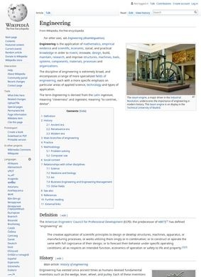 Wikipedia: Engineering