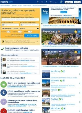 Booking.com - Hotel booking
