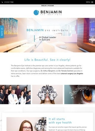 Benjamin Eye Institute: Eye Doctor Los Angeles